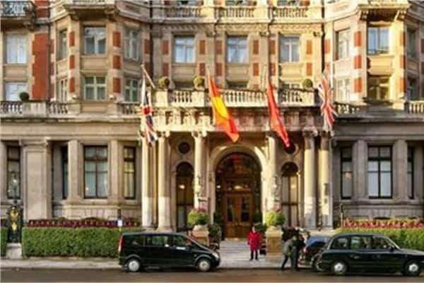 Mandarin hotel, Londra, İngiltere