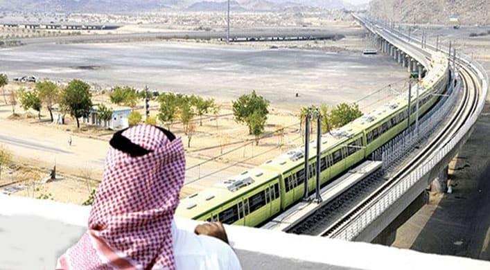 Mekke'ye metroyu Türkler yapacak