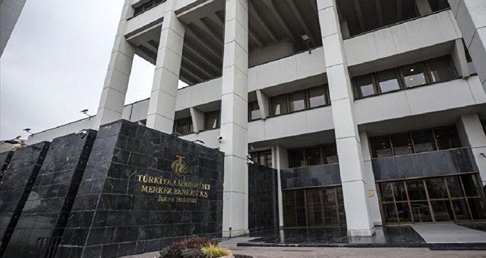 Merkez Bankası Akçeleri Müteahhitlerin Cebinde
